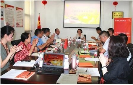 李霞出席民建安徽省直属金融支部第三次会员大会