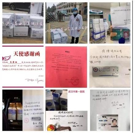 安徽民建会员黄国庆战斗在武汉疫情防控一线