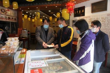 张怀科走访调研会员企业刘鸿盛餐饮有限公司