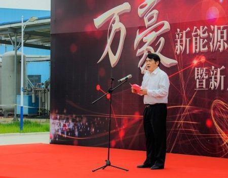 张怀科出席民建会员企业万豪新能源装备制造基地投产仪式