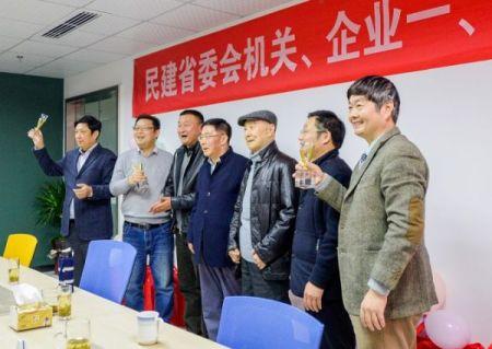 民建安徽省委会机关、企业一、三支部迎春联谊活动 李修松主委出席