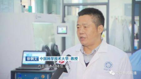 安徽民建会员徐铜文获国家技术发明二等奖