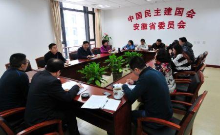 李修松出席并主持会议安排部署2019年全年民建安徽省委机关工作