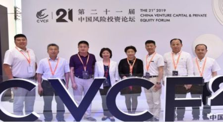 李霞率队赴广州参加2019中国风险投资论坛